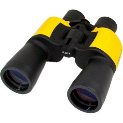 Barr and Stroud Skyline Marine 7x50 binoculars