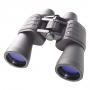 Bresser Hunter 7x50 binocular