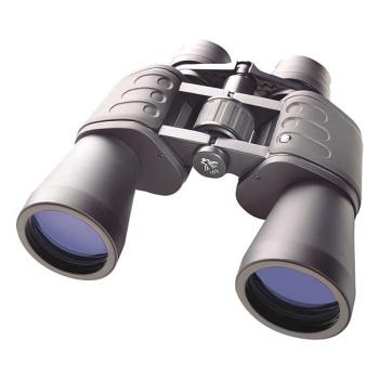 Binocular Bresser Hunter 8-24x50