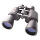 Bresser Hunter 8-24x50 binoculars