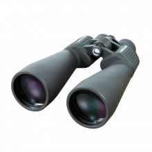 Binocular Celestron Cometron 12x70