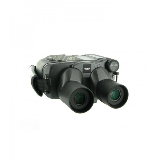 Fujinon Techno-stabi 14x40 binoculars