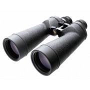 Fujinon FMT-SX-2 10x70 binocular