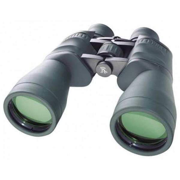 Bresser Spezial Jagd 11x56 binoculars