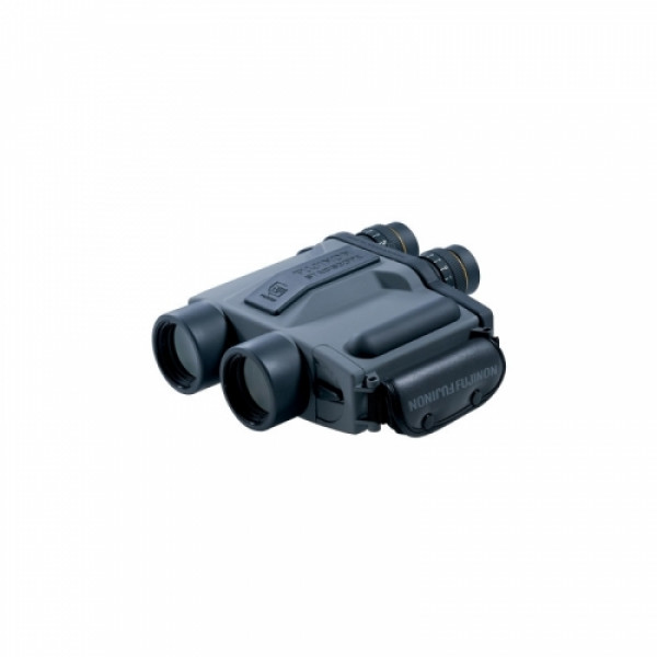 Fujinon Stabiscope S 16x40 binoculars